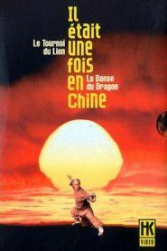 Il était une fois en Chine IV : La Danse du dragon
