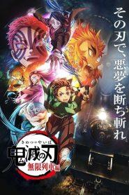 Demon Slayer : Kimetsu no Yaiba: Saison 2
